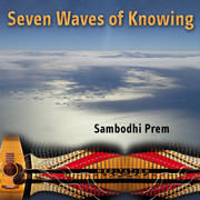 Seven Waves of Knowing